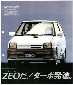 Classic Japanese Cars, Classic Cars, Mitsubishi Cars, Kei Car, Japanese Domestic Market, Auto Retro, Car Brochure, Japan Cars, Old Ads