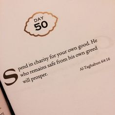 Quran 64:16 – Gathering