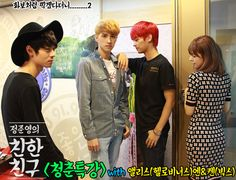 Ken and N from VIXX with HelloVenus's Alice Song