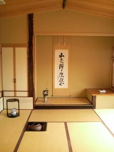 Tatami Mats used as building blocks in Japanese tea rooms to scale the room's proportions to the scale of the human body and therefore humanize the experience of the tea ritual.