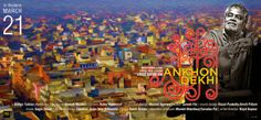 Sufiyana Soul: A Sparkling Solitaire My Review 'Ankhon Dekhi' #Bollywood