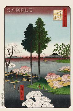 Utagawa Hiroshige - No.015 Suwa Bluff in Nippori - One hundred Famous View of Edo