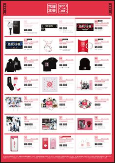 BTS 2015 BTS LIVE <花様年華 on stage> Japan Edition official concert goods list Bingo Template, Templates, Bts 2015, Bts Merch, Kpop, Album Bts, Japan, Twitter, Stage