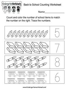 free worksheet from worksheets for by rock n learn addition subtraction 1st. Black Bedroom Furniture Sets. Home Design Ideas