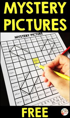 This FREE resource is perfect for multiplication practice. It includes two worksheets! Multiplication Worksheets, Task Cards, Classroom Management, Teaching Resources, Free Printables, Language, Education, Feelings, Speech And Language