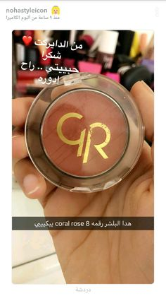 Golden Rose Cosmetics, Blusher Makeup, Love Quotes Wallpaper, Makeup Collection, Makeup Products, Michael Kors Watch, Routine, Skincare, Turkey