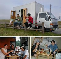Japanese Two Story Transforming RV Takes Road Trip Across Japan.