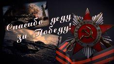 День победы (50 фото) http://classpic.ru/blog/den-pobedy-50-foto.html   Именно сегодня наша страна празднует День Победы в войне над фашистской Германией. Этот праздник является важным из самых величественных, почитаемых,...