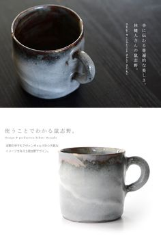 How to Decorate Ceramic Tiles Ceramic Cups, Ceramic Pottery, Pottery Art, Ceramic Art, Wabi Sabi, Thrown Pottery, Pottery Designs, Japanese Pottery, Ceramic Design