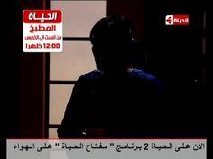 بوضوح - مدام ايمان الزواج العرفي يجعلها عارية امام اهلها وامام جميع جيرا...