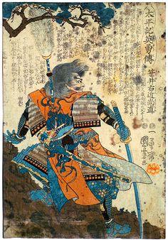 Google Image Result for http://www.arts-wallpapers.com/japanese-arts/Samurai-Art-Gallery/images/samurai_nikon_c.jpg