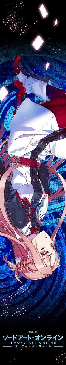 Crunchyroll - Asuna Mofu Mofu Muffler Towel - Sword Art Online The Movie: Ordinal Scale