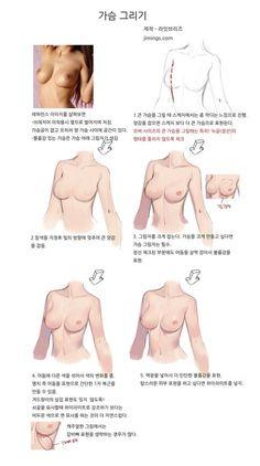 이미지 Breast how to draw boii Figure Drawing Reference, Body Reference, Anatomy Reference, Digital Painting Tutorials, Digital Art Tutorial, Art Tutorials, Drawing Skills, Drawing Tips, Sketch Manga