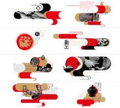山西・絕活 Visual Identity Design on Behance