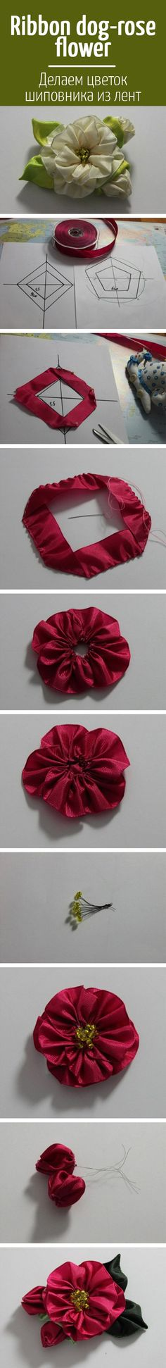 Ribbon dog-rose flower / Делаем цветок шиповника из лент