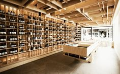 Aesop Concept - South Yarra