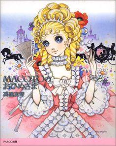Historias de Dibujos: Obras de Macoto Takahashi