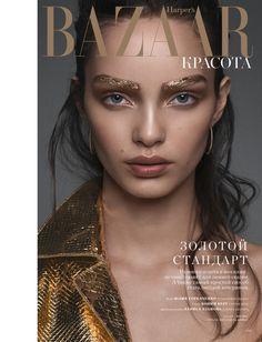 Harper's Bazaar 2015