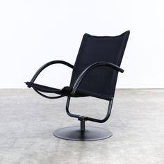 Design swivel chair in black canvas fabric, 1980s