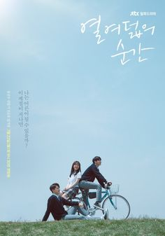 A Moment at Eighteen (열여덟의 순간) – Drama – Picture Gallery – wanderlust Drama Film, Drama Movies, Drama Drama, Kdrama, All Korean Drama, Korean Dramas, Korean Actors, Free Tv Channels, Chines Drama