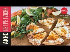 Γρήγορη πίτσα | Άκης Πετρετζίκης