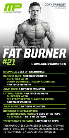 Fat Burner #21