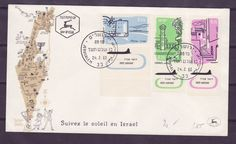 AB355 Israel FDC First Day Cover Air Mail Poste Aérienne 1960