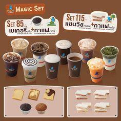 โปรโมชั่น S&P Magic Set จับคู่สุดฟิน เริ่มต้น 85 บาท เท่านั้น!! - http://www.thaipro4u.com/promotion-sp-magic-set/