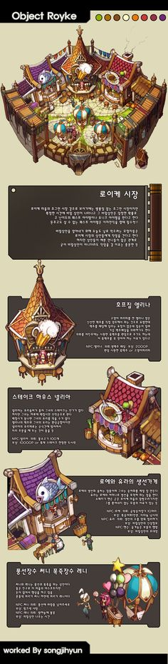 GGSCHOOL, Artist 송지현, Student Portfolio for game, 2D Scene Concept Art, www.ggschool.co.kr