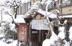 29th Feb 2016 most recent review of Yudanaka Seifu-so in Nagano Snow Monkey Park. Read reviews from 108 Hostelworld.com customers who stayed here over the last 12 months. 95% overall rating on Hostelworld.com. View Photos of Yudanaka Seifu-so and book online with Hostelworld.com.