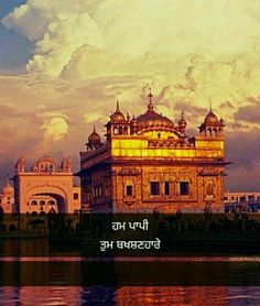 Gurbani Quotes, Snap Quotes, Sweet Couple Quotes, Enlightenment Quotes, Guru Granth Sahib Quotes, Harmandir Sahib, Guru Pics, Religious Photos, Bridal Chura