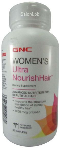 GNC Women's Ultra Nourish Hair Caplets is a specialized formula that provides inner strength for healthy. This product alone feature super ingredients