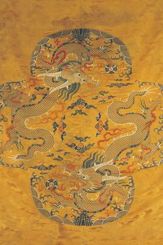 Silk brocade for dragon robes. Piece of silk brocade used for making dragon…