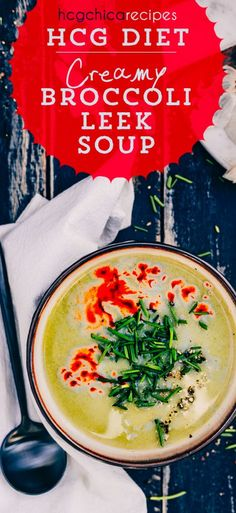 163 calories - P2 hCG Diet Cottage Cheese Recipe: Creamy Broccoli Leek Soup - hcgchicarecipes.com - Protein + Veggie Meal #hcg #hcgdiet #hcgrecipes #hcgdietrecipes #p2hcgrecipes #phase2hcgrecipes #p2hcgdiet #phase2hcgdiet
