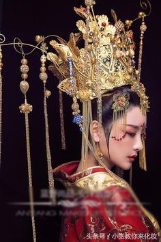 หัวจัน Oriental Dress, Oriental Fashion, Asian Fashion, Chinese Fashion, Traditional Fashion, Traditional Dresses, The Empress Of China, Cultures Du Monde, Chinese Clothing