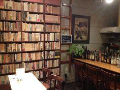 明大前『ブックカフェ槐多』 |  Book Cafe KAITA , Tokyo