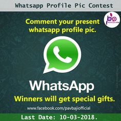 #Whatsapp Profile Contest. #Comment your present whatsapp profile pic #No Cheating.   Team pavbaji Like and Share for your support.   Note: Comment only on our pavbaji page.