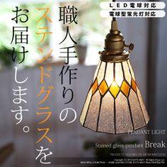 ARTWORKSTUDIO,アートワークスタジオ,ペンダントライト,Break,ブレイク,AW-0388