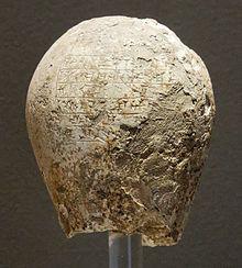 Tukulti-Ninurta I - Wikipedia, the free encyclopedia