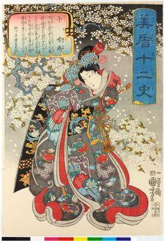 Ukiyo-e woodcut print by Kuniyoshi Utagawa