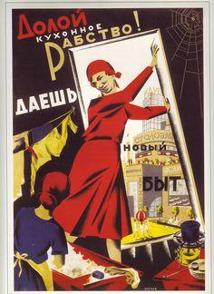 """Sovet politische Poster. Nieder mit der Küche Sklaverei. """"Hurra"""", um den neuen Alltag. Propaganda-Plakat, sowjetische Propaganda, Sowjetunion 1931"""