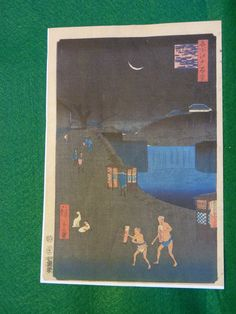 Japanese Woodcut Print Reproduction - Night Time Men And Cats. Part of a collection which had been forgotten about and stored in an architect's drawings cabinet.  21cm x 15cm.  Price includes UK postage, please e-mail for international postage details.
