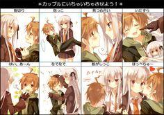 Kirigiri & Naegi