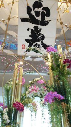#正月飾り #ディスプレイ #インテリア #interiors (Via: 迎春飾り  ) 竹を金とグリーンのグラデーションにするって、なんか、いいですね。(^^) きれい。 装飾のお供にステンレス結束線をどうぞ。