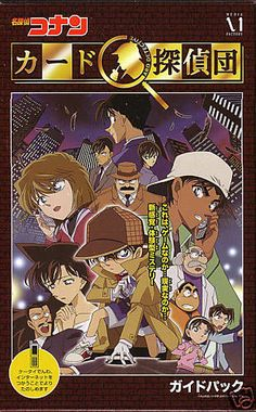 Detective Conan Card Detective Guide Pack Part 1 Sealed