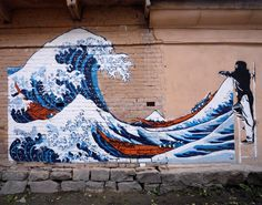 Wall Painting {Hokusai's Great Wave}