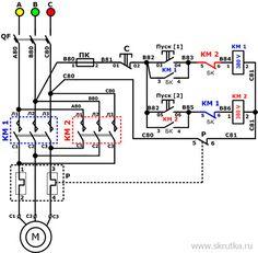 Схема магнитного пускателя с нумерацией элементов