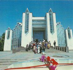 Бишкек дворец бракосочетаний