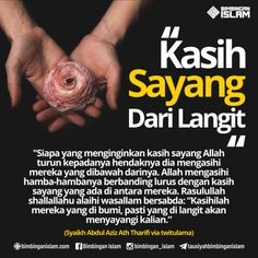 Allah Quotes, Muslim Quotes, Islamic Quotes, Me Quotes, Motivational Quotes, Inspirational Quotes, Islamic Library, Alhamdulillah, Hadith