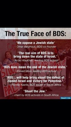 The true face of bds